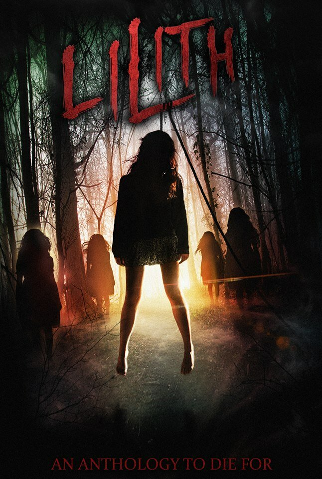 Лилит (2018)