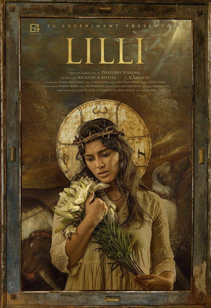 Фильмы Лилли смотреть онлайн