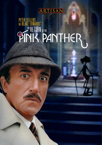 Возвращение Розовой пантеры 1975