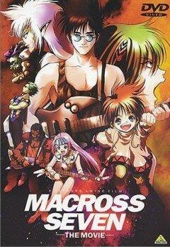 Макросс 7