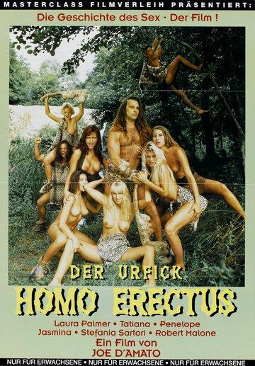 ���� ������� ������� (Homo Erectus)