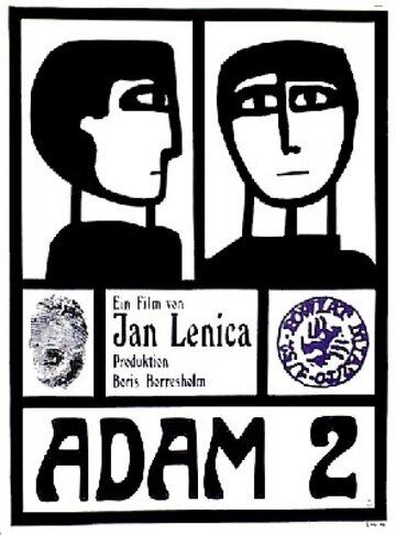 Адам 2 (1968)