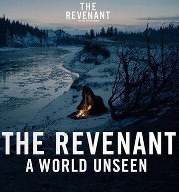 Невиданный мир: Выживший (2016) полный фильм