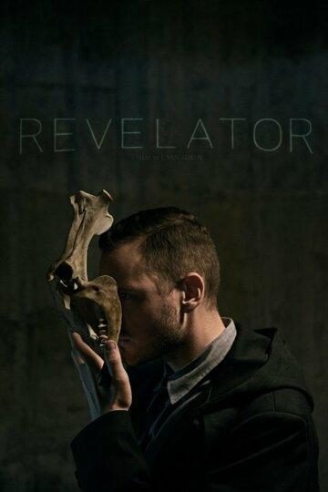 (Revelator)