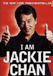 Джеки Чан: Взгляд изнутри (2004) полный фильм онлайн