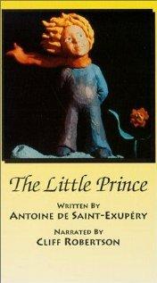 Смотреть онлайн Маленький принц