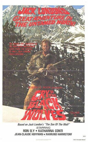 Вой черных волков (1972)