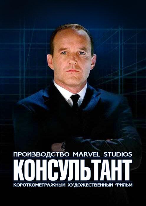 KP ID КиноПоиск 603225