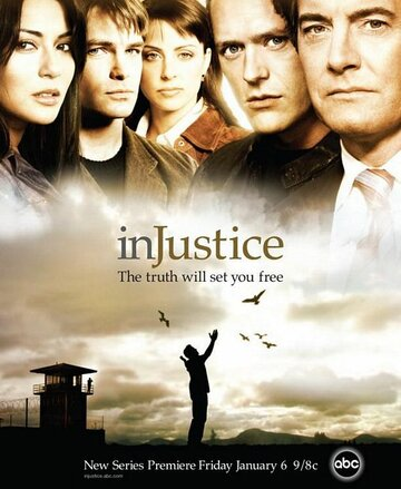 По справедливости 2006
