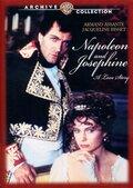 Наполеон и Жозефина. История любви (1987)