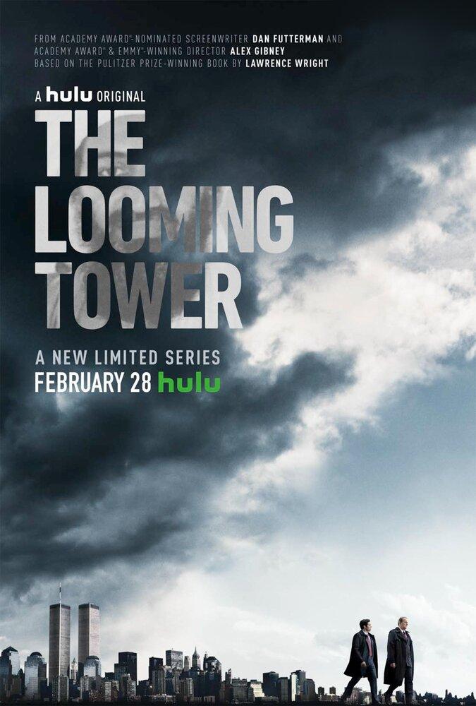 Призрачная башня 1 сезон 10 серия 2018