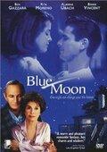 ������� ���� (Blue Moon)