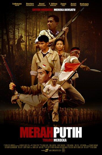 Красное и белое (2009) полный фильм онлайн