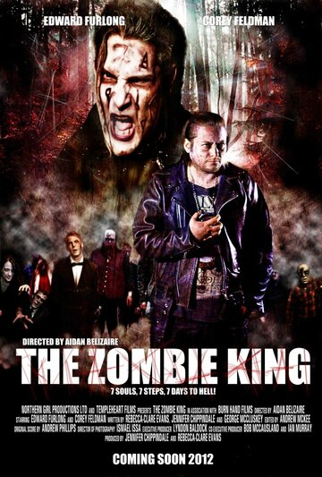 ������ ����� (The Zombie King)