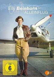 Элли Байнхорн – одиночный полет (2014)