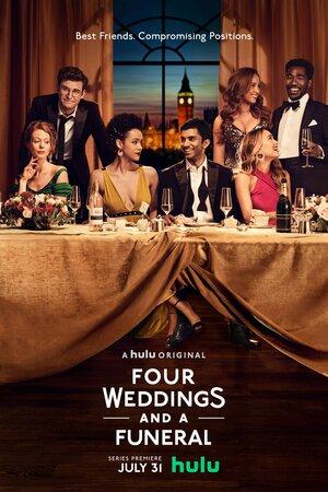 Четыре свадьбы и одни похороны (2019)