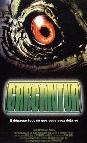 Гаргантюа (1998)