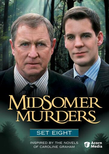����� ���������� �������� (Midsomer Murders)