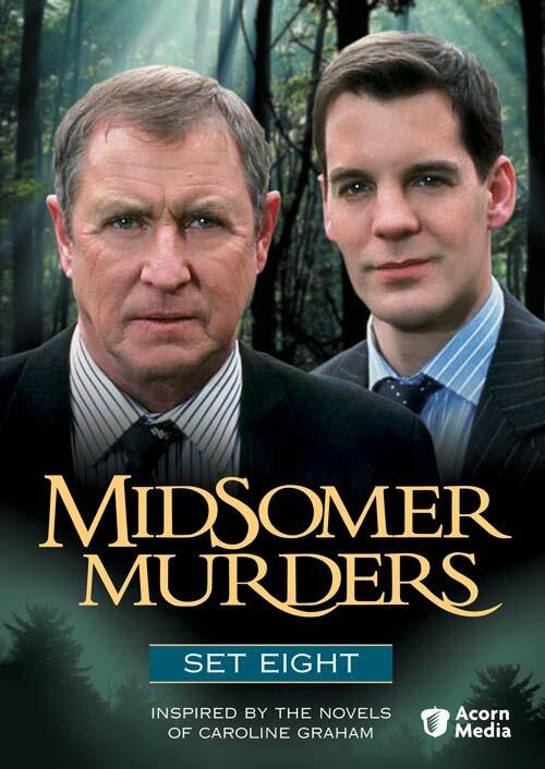 Чисто английские убийства 20 сезон 5 серия 1997