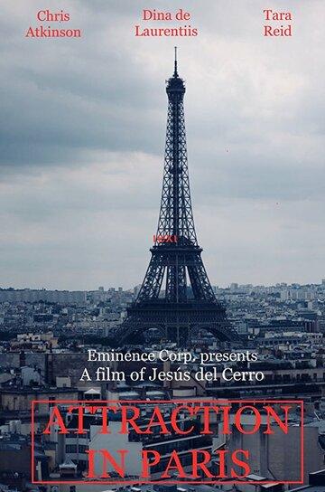 Постер к фильму Притягательность Парижа (2021)