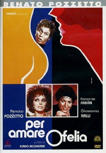 Ради любви Офелии (1974)