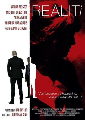 Реалити (2014) полный фильм