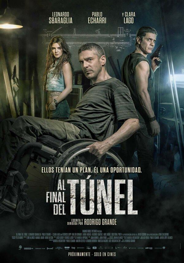 В конце туннеля (2015)