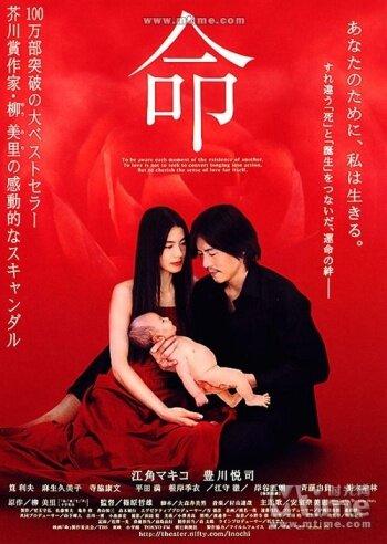 Жизнь (2002)