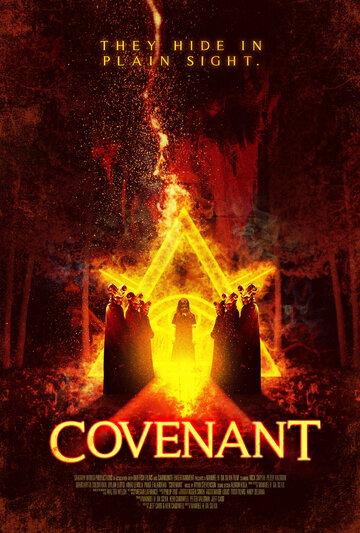 Завет / Covenant. 2018г.