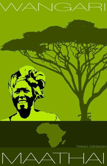 Зеленый пояс – история Вангари Маатаи