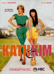 Смотреть онлайн Кэт и Ким