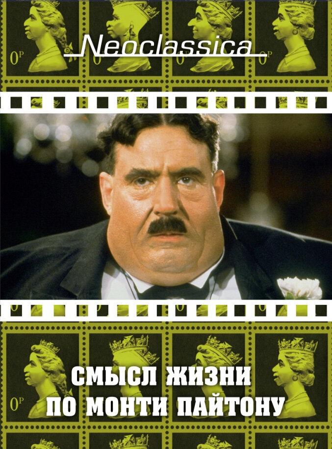KP ID КиноПоиск 6676