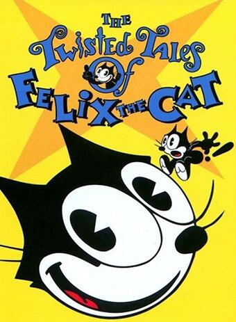 Запутанные сказки о коте Феликсе (1995) полный фильм