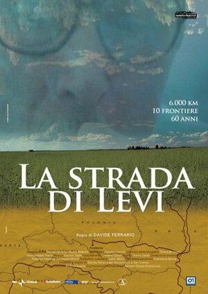Путь Леви (2006)