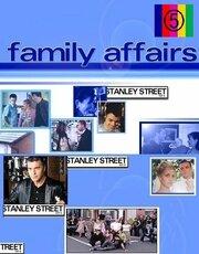 Семейное дело (1997)