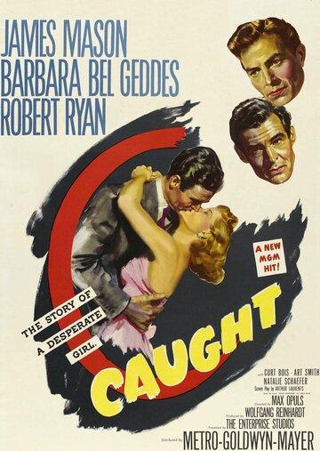 Пленница (1949)