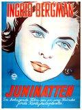 Июньская ночь (1940)