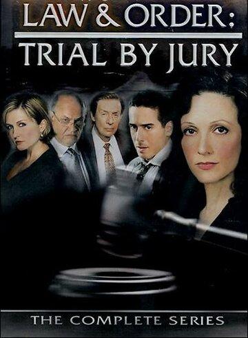 Закон и порядок: Суд присяжных смотреть онлайн