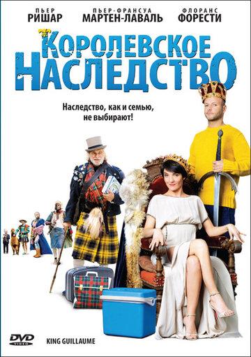 Королевское наследство (2009) смотреть онлайн HD720p в хорошем качестве бесплатно