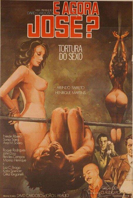 Смотреть фильм про секс пытки фото 550-380
