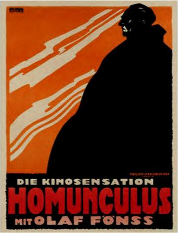 Гомункулус (1916) полный фильм онлайн