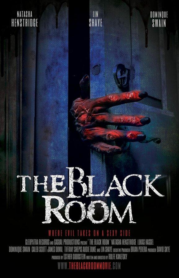 Чёрная комната (2017)