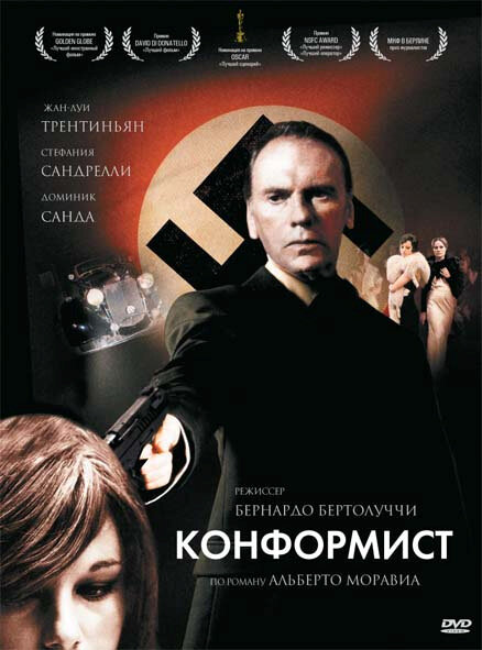 конформист фильм скачать торрент img-1