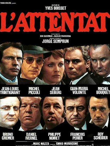 Похищение в Париже (1972)