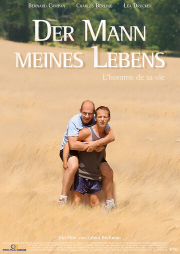 Мужчина всей его жизни (2006)