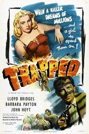 Попавший в ловушку (1949)