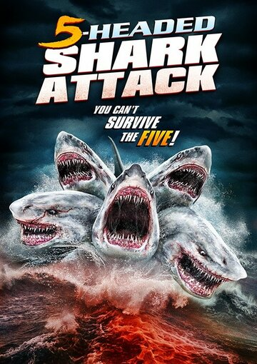 Нападение пятиглавой акулы 2017