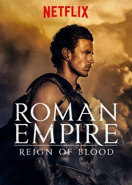 Римская империя: Власть крови (1, 2, 3 сезон)