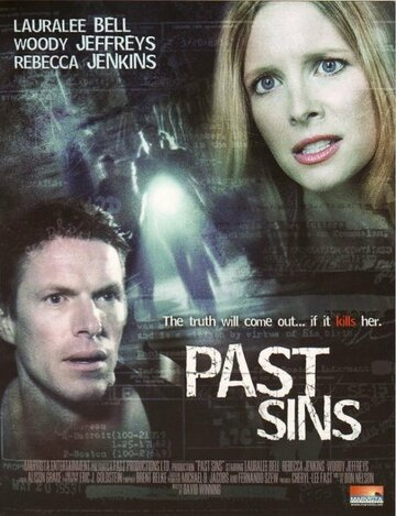 Грехи прошлого (2006)