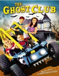 Клуб 'Призрак' (2003)